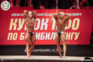 Кубок Приволжского Федерального округа по бодибилдингу - 2018