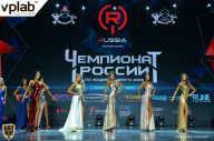 Чемпионат России по бодибилдингу - 2018 (страница 17)