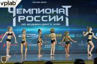 Чемпионат России по бодибилдингу - 2018 (страница 3)