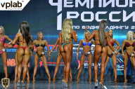 Чемпионат России по бодибилдингу - 2018 (страница 4)
