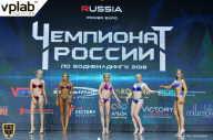 Чемпионат России по бодибилдингу - 2018 (страница 5)