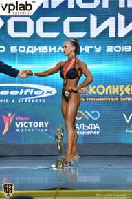Чемпионат России по бодибилдингу - 2018 (страница 10)
