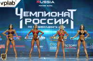 Чемпионат России по бодибилдингу - 2018 (страница 12)
