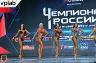 Чемпионат России по бодибилдингу - 2018 (страница 13)