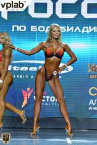 Чемпионат России по бодибилдингу - 2018 (страница 14)