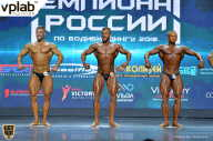 Чемпионат России по бодибилдингу - 2018 (страница 15)