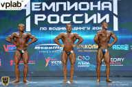 Чемпионат России по бодибилдингу - 2018 (страница 16)
