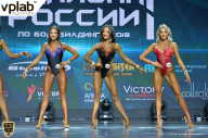 Чемпионат России по бодибилдингу - 2018 (страница 19)