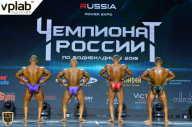 Чемпионат России по бодибилдингу - 2018 (страница 20)