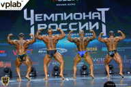 Чемпионат России по бодибилдингу - 2018 (страница 22)