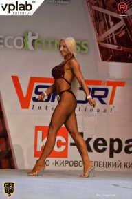 Кубок России по бодибилдингу - 2018 (страница 7)