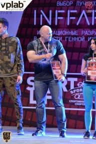 Кубок России по бодибилдингу - 2018 (страница 25)
