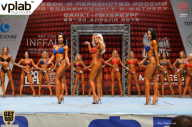 Кубок России по бодибилдингу - 2018 (страница 11)