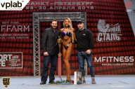 Кубок России по бодибилдингу - 2018 (страница 21)