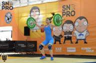SN PRO EXPO - 2018 (страница 4)