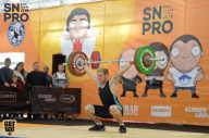 SN PRO EXPO - 2018 (страница 5)