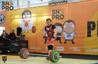 SN PRO EXPO - 2018 (страница 6)