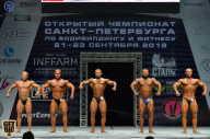 Чемпионат Санкт-Петербурга по бодибилдингу - 2018 (страница 12)
