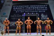 Чемпионат Санкт-Петербурга по бодибилдингу - 2018 (страница 18)