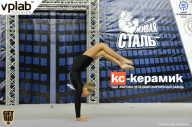 Кубок Санкт-Петербурга по бодибилдингу - 2018 (страница 2)