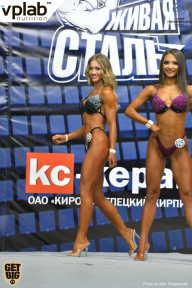 Кубок Санкт-Петербурга по бодибилдингу - 2018 (страница 5)