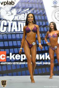 Кубок Санкт-Петербурга по бодибилдингу - 2018 (страница 7)