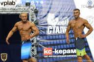 Кубок Санкт-Петербурга по бодибилдингу - 2018 (страница 16)