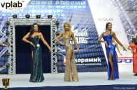 Кубок Санкт-Петербурга по бодибилдингу - 2018 (страница 17)