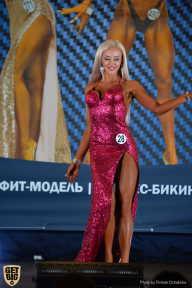 Чемпионат Ленинградской области по бодибилдингу - 2018 (страница 2)