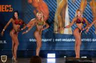 Чемпионат Ленинградской области по бодибилдингу - 2018 (страница 3)