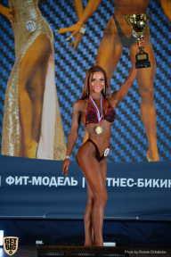 Чемпионат Ленинградской области по бодибилдингу - 2018 (страница 4)