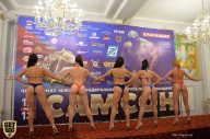 «Самсон - 44» - Кубок Краснодарского края по бодибилдингу - 2018