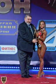 «Самсон - 44» - Кубок Краснодарского края по бодибилдингу - 2018 (страница 3)