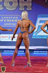 «Самсон - 44» - Кубок Краснодарского края по бодибилдингу - 2018 (страница 5)