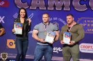 «Самсон - 44» - Кубок Краснодарского края по бодибилдингу - 2018 (страница 11)