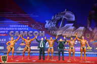 «Самсон - 44» - Кубок Краснодарского края по бодибилдингу - 2018 (страница 13)