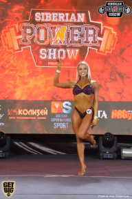 Siberian Power Show - 2018 (страница 4)