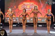 Siberian Power Show - 2018 (страница 6)