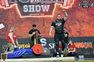 Siberian Power Show - 2018 (страница 10)