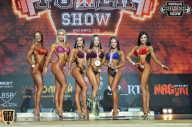 Siberian Power Show - 2018 (страница 11)