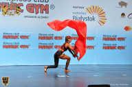 Чемпионат мира по фитнесу IFBB - 2018 (страница 2)