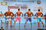 Чемпионат мира по фитнесу IFBB - 2018 (страница 6)