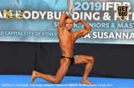 Чемпионат Европы по бодибилдингу IFBB - 2019