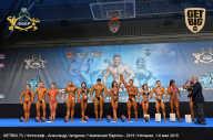 Чемпионат Европы по бодибилдингу IFBB - 2019 (страница 6)