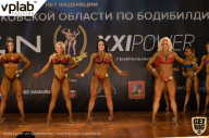 Чемпионат Московской области по бодибилдингу - 2019 (страница 4)