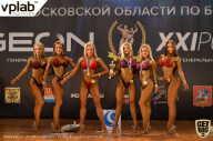 Чемпионат Московской области по бодибилдингу - 2019 (страница 6)