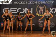 Чемпионат Московской области по бодибилдингу - 2019