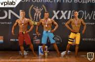 Чемпионат Московской области по бодибилдингу - 2019 (страница 9)
