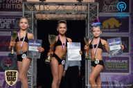 Кубок Санкт-Петербурга по бодибилдингу - 2019 (страница 3)