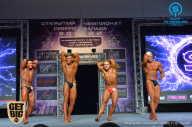Кубок Санкт-Петербурга по бодибилдингу - 2019 (страница 4)